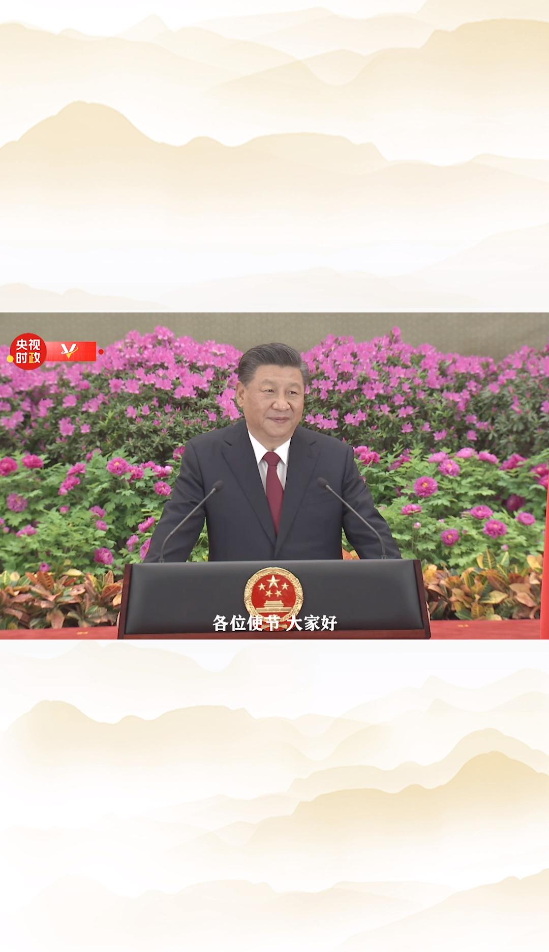 央视新闻: 感受现场:习近平接受外国新任驻华大使递交国书。